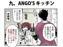 【サムネイル】文豪③4コマ漫画(2)