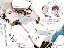 0220_shiga_birth